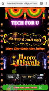Happy Diwali 2019 Wishes | Diwali SMS | Diwali 2019 Quotes & Images 2