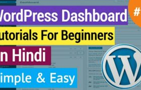 WordPress Dashboard Tutorial in Hindi || WordPress Dashboard Tutorials For Beginners