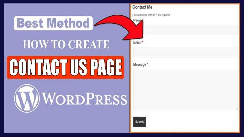 Create Contact Us Page in WordPress
