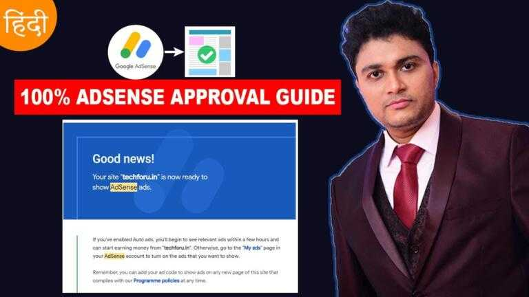 Google Adsense Approval Complete Guide